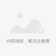 中国最厉害的风水大师——嵇康